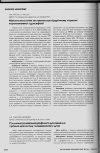 Безимени-12-3