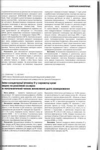 Безимени-2-2