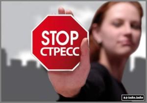 interesnoe_12-sovetov-kak-ostavatsya-spokoynym-v-stressovoy-situacii_1